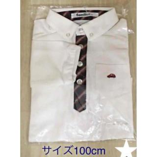 familiar - 新品タグ付 ファミリア  長袖シャツ