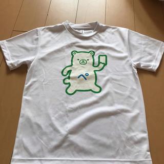 ファミリーマートTシャツ(Tシャツ)