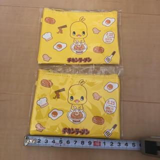 日清食品 - 日清 チキンラーメン ひよこちゃんミニポーチ2つセット