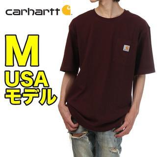 カーハート(carhartt)の【新品】カーハート ポケット Tシャツ M バーガンディ USAモデル(Tシャツ/カットソー(半袖/袖なし))