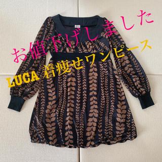 ルカ(LUCA)のLUCA ワンピース 美品(ひざ丈ワンピース)