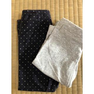 ムジルシリョウヒン(MUJI (無印良品))の無印良品レギンス2枚セット(サイズ80)(パンツ)