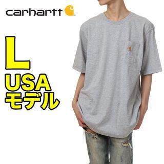 カーハート(carhartt)の【新品】カーハート ポケット Tシャツ L グレー USAモデル(Tシャツ/カットソー(半袖/袖なし))