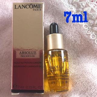ランコム(LANCOME)のLancôme ランコム アプソリュ プレシャスオイル7ml☆美容スキンオイル(サンプル/トライアルキット)