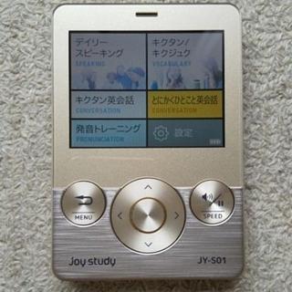 カシオ(CASIO)のCASIO Joy Study(その他)