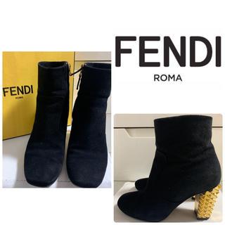 フェンディ(FENDI)のフェンディ  ブラックスエード ゴールドスタッズ ブーツ(ブーツ)
