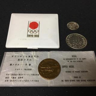 東京オリンピック記念銅メダルと記念硬貨