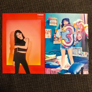 ウェストトゥワイス(Waste(twice))のTWICE ランダムトレカ モモ 2枚セット(K-POP/アジア)