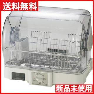 象印 - 象印 EY-JF50-HA グレー 食器乾燥器