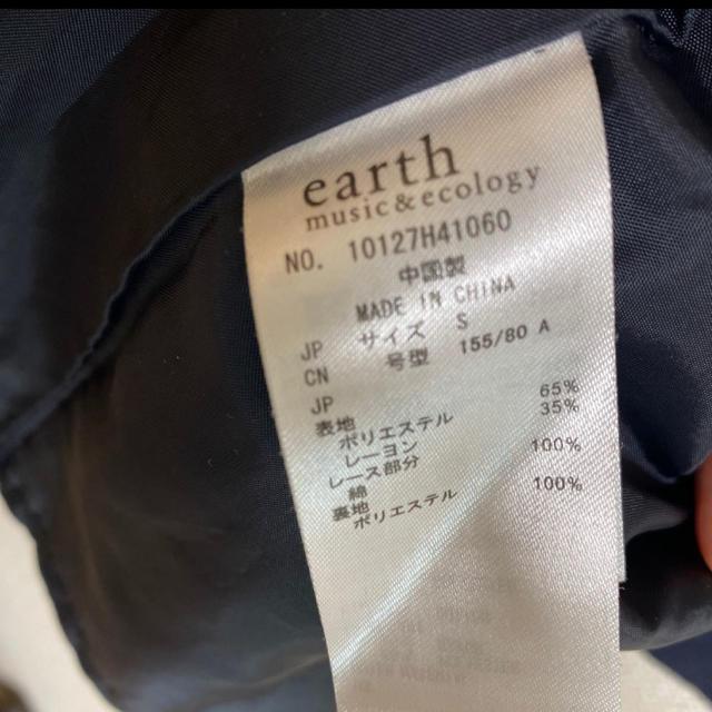 earth music & ecology(アースミュージックアンドエコロジー)のアースミュージック&エコロジー ワンピース レディースのワンピース(ひざ丈ワンピース)の商品写真