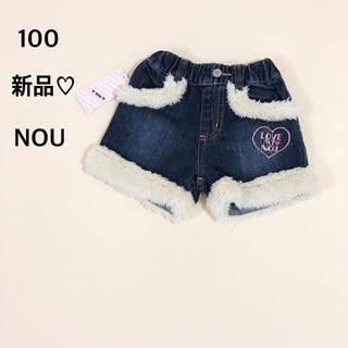 ベベ(BeBe)の100 新品 べべ NOU デニムショートパンツ(パンツ/スパッツ)