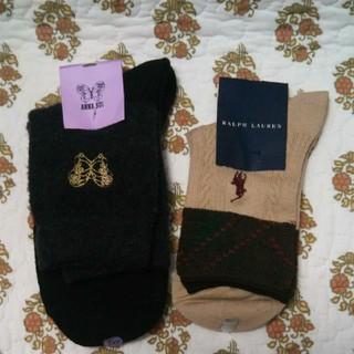 ラルフローレン(Ralph Lauren)の靴下★2足セット(ソックス)