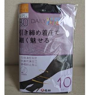フクスケ(fukuske)の福助 満足タイツ80デニール LLサイズ ブラック(タイツ/ストッキング)