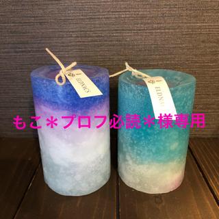 キャンドルジュン(candle june)のもこ*プロフ必読*様専用(アロマ/キャンドル)