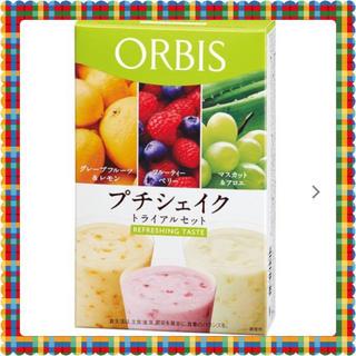 オルビス(ORBIS)のORBIS プチシェイク トライアルセット リフレッシングテイスト スムージー(ダイエット食品)
