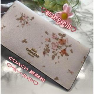 COACH - 【新品未使用】COACH ローズ ブーケ ビルフォード ウォレット