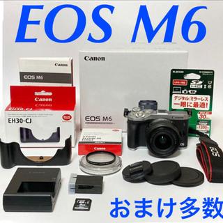 Canon - EOS M6 15-45mm レンズキット canon ミラーレス一眼