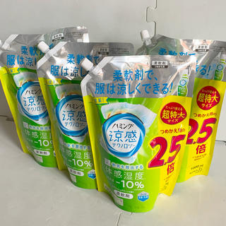 カオウ(花王)の花王 ハミング涼感テクノロジー 詰替超特大×4(洗剤/柔軟剤)