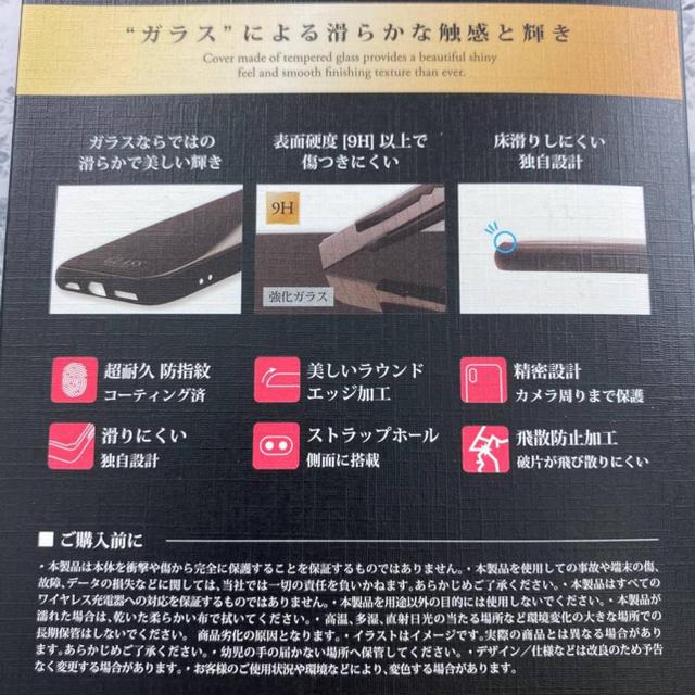新品 未使用 iPhone XR スマホケース  iPhoneケース 青 スマホ/家電/カメラのスマホアクセサリー(iPhoneケース)の商品写真