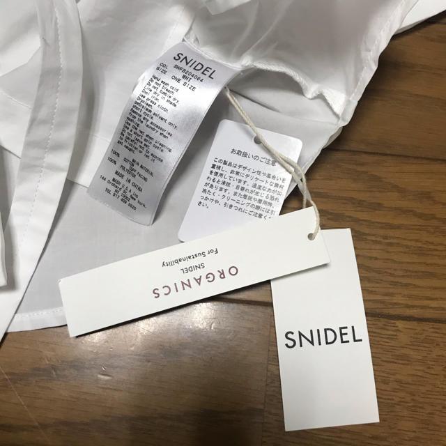 snidel(スナイデル)のぴ様専用ページ レディースのトップス(シャツ/ブラウス(長袖/七分))の商品写真