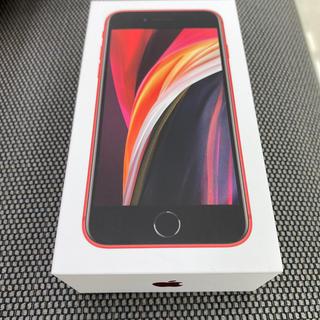 アイフォーン(iPhone)の【天様専用】iPhone SE 第2世代 64GB 赤 SIMフリー(スマートフォン本体)