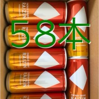 タイショウセイヤク(大正製薬)のライジン 58本セット 大正製薬 エナジードリンク(ソフトドリンク)