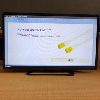 アクオス(AQUOS)のシャープ AQUOS  32型テレビ LC-32W35-B(ブラック)(テレビ)