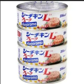 シーチキン フレーク (缶詰/瓶詰)