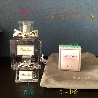 クリスチャンディオール(Christian Dior)のミス ディオール・ブルーミングブーケ 5ml・ミニ巾着(香水(女性用))