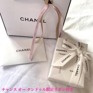 CHANEL - CHANEL チャンス オー タンドゥル ヘア ミスト35ml