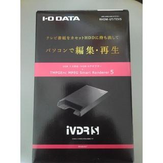 アイオーデータ(IODATA)のモンモンモン様用I-ODATA USB 3.0 iVDR-SRHDM-UT/TE(テレビ)