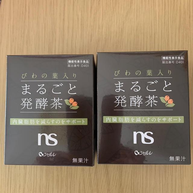 シャルレ(シャルレ)のまるごと発酵茶 食品/飲料/酒の健康食品(健康茶)の商品写真