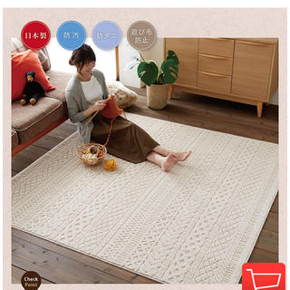 MUJI (無印良品) - カーペット ラグ 家具350