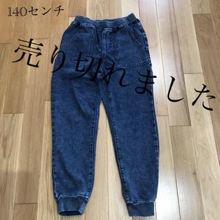 ジーユー(GU)のGUジョガーパンツ140センチ美品(パンツ/スパッツ)