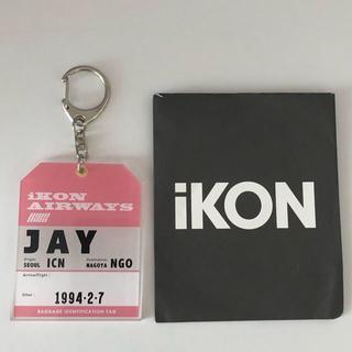 iKON - iKON ジナン アクリルキーホルダー