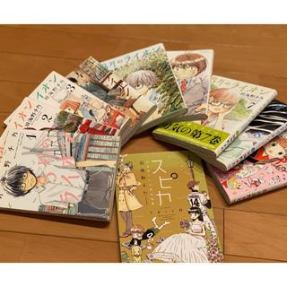 ハクセンシャ(白泉社)の3月のライオン 1〜9巻+スピカ(青年漫画)