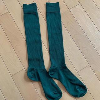 膝丈靴下 深緑(ソックス)