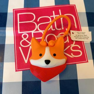 バスアンドボディーワークス(Bath & Body Works)の【新品】バスアンドボディワークス ジェル ホルダー コーギー(キーホルダー)