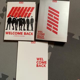 アイコン(iKON)のWELCOME BACK -COMPLETE EDITION【初回生産限定盤】(ミュージック)