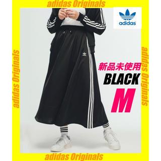 アディダス(adidas)の☆新品☆ adidas originals ロング サテンスカート Mサイズ(ロングスカート)