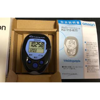 オムロン(OMRON)のオムロン ヘルスカウンタ 万歩計 HJ-113-K(T) 未使用(ウォーキング)