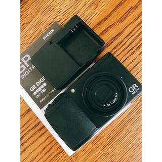 リコー(RICOH)のRICOH GR DIGITAL II(コンパクトデジタルカメラ)