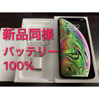 iPhone - IPHONE XS MAX 64GB SIMフリー新品同様