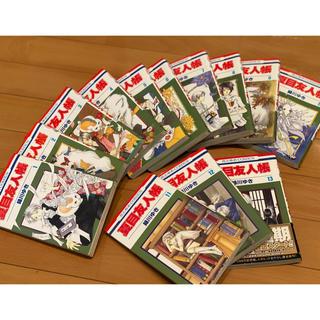 白泉社 - 夏目友人帳 1〜13巻セット
