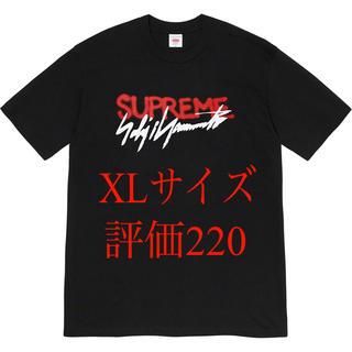 Supreme - Supreme Yohji Yamamoto Logo Tee Black XL