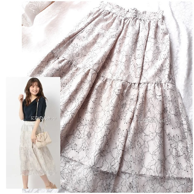MISCH MASCH(ミッシュマッシュ)の今期 新品未使用 ミッシュマッシュ レース切替ミディスカート 2020AW レディースのスカート(ロングスカート)の商品写真