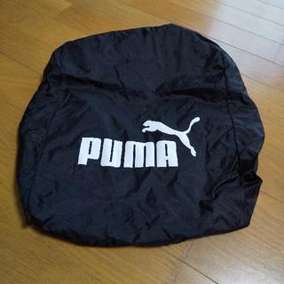 プーマ(PUMA)のプーマ ランドセルカバー(ランドセル)