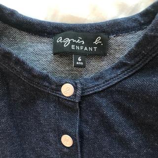 agnes b. - アニエスベー ジャンパースカート