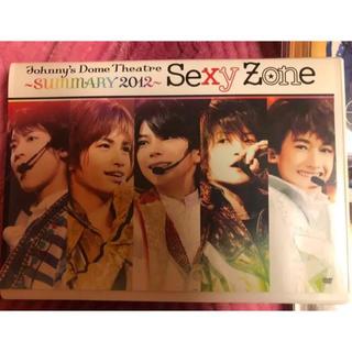 セクシー ゾーン(Sexy Zone)のSexy Zone SUMMERY 2012(アイドル)