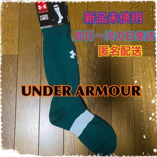 アンダーアーマー(UNDER ARMOUR)のサッカーソックス アンダーアーマー UNDER ARMOUR サッカー スポーツ(ウェア)
